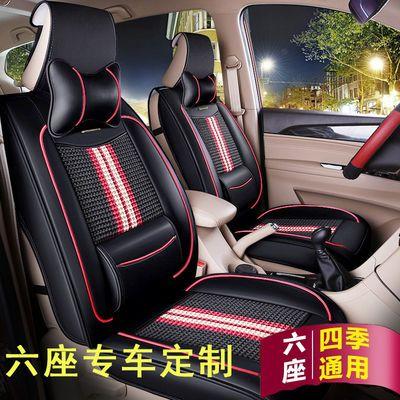 宝骏360六座别克GL6坐垫比亚迪宋MAX7座汽车坐垫新款专用座套四季