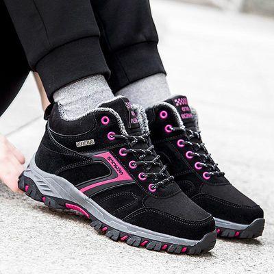 足力健冬季加绒保暖棉防滑老人鞋女中年妈妈运动休闲鞋雪地健步鞋