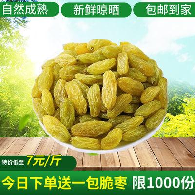 促销2斤实惠装新疆特产吐鲁番葡萄干批发无核无籽零食250g/500g