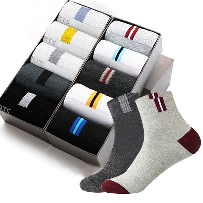 【5-10双】袜子男中筒夏季吸汗防臭运动袜男士袜子船袜薄款短袜