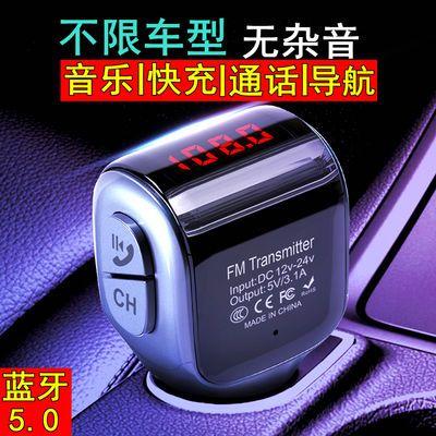 新款车载mp3播放器插卡蓝牙接收器免提电话音乐USB车用点烟器快充