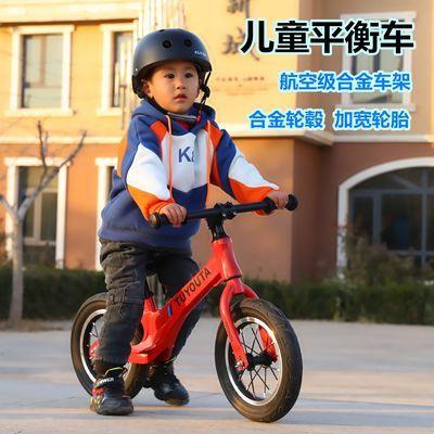 网红儿童平衡车无脚踏自行车2-6岁小孩双轮滑步车溜溜车12寸