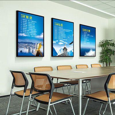 办公室装饰画简约现代字壁画励志标语公司企业文化墙画会议室挂画