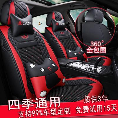 七座五菱宏光S1S3宝骏730360风光580四季通用全包围汽车坐垫座套