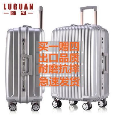 【今日特价】铝框拉杆箱行李箱男学生登机箱旅行箱万向轮密码箱女