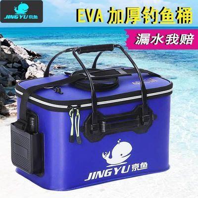 鱼护桶新款eva加厚多功能钓鱼桶防水活鱼桶鱼箱装鱼桶折叠鱼桶