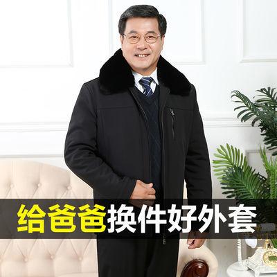 爸爸装秋冬男士厚款外套老人棉衣中老年男装棉袄保暖衣服加绒加厚