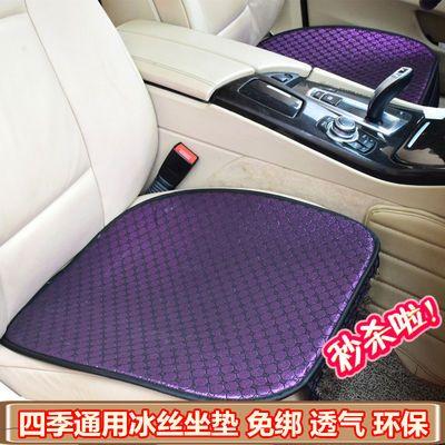汽车坐垫三件套无靠背单片布艺座垫坐套座椅垫全包坐垫套四季通用