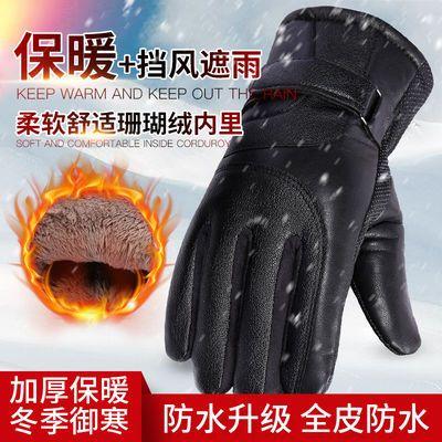 皮手套男士冬季骑行加绒加厚保暖防风寒防水冬天骑车摩托车棉手套主图