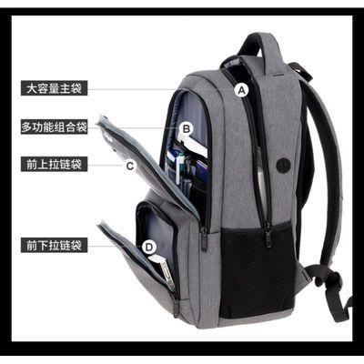 双肩包男背包休闲时尚初中高中学生书包男士商务电脑大容量旅行包
