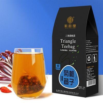 菊苣栀子茶75g/盒 葛根桑叶百合茶无风一身轻 三角袋茶包 养生茶