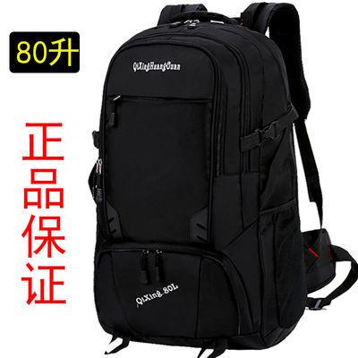 80升双肩包男超大容量户外登山包女旅行包运动旅游背包行李包50升