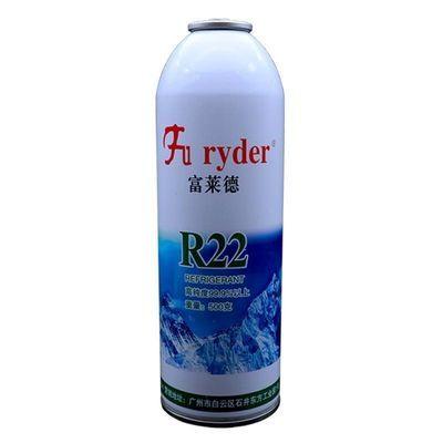 定频空调R22空调制冷剂加氟工具家用空调雪种冷媒氟利昂制冰剂