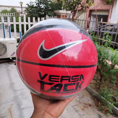 新款软皮耐磨篮球成人初中生室内外木板水泥地青少年7号蓝球NIKE