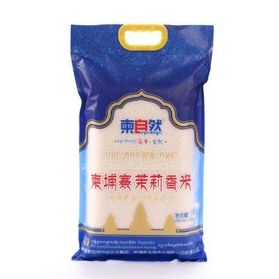 柬埔寨茉莉香米一级原装进口大米10斤籼米农家新米长粒香米5kg