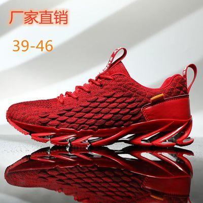 跑步鞋春季男鞋运动鞋男2020新款鞋子韩版潮流情侣休闲男士鞋子男