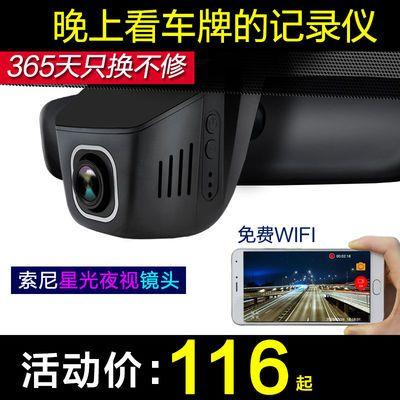 智能声控隐藏式行车记录仪4S店专供专车专用手机WIFI互联回放查看