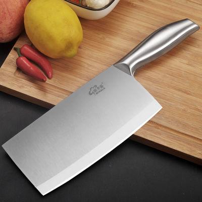 锋利菜刀不锈钢家用菜刀切肉片蔬菜瓜果厨房大小菜刀切片刀厨师刀