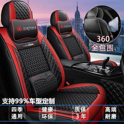 长安CS35plus专用汽车坐垫CS75/CS55/15悦翔V3逸动全包围四季座套