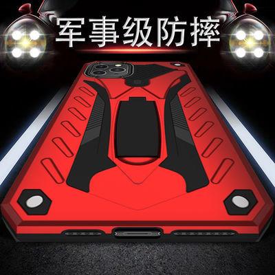 防摔手机壳苹果11保护套pro男iphone软壳x/xr/xsmax硬壳7plus支架