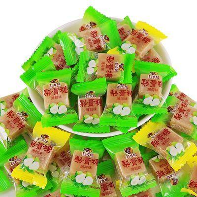 正宗百草梨膏糖清凉润喉糖100克多规格可选散装袋装糖果批发