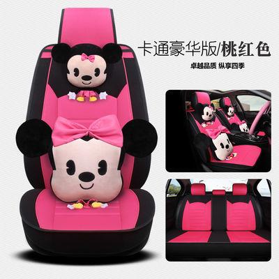 新款汽车坐垫全包围卡通座垫四季通用可爱女车垫布艺亚麻专用座套