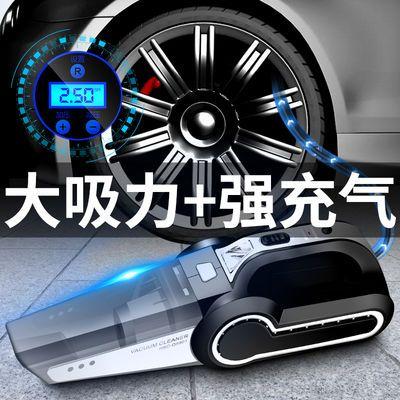车载吸尘器充气泵汽车多功能用有线专用12V车家两用大功率四合一