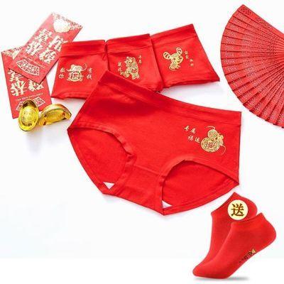 2/4条装 纯棉女士内裤大红色本命年三角裤头中腰内裤女鼠烫金图案