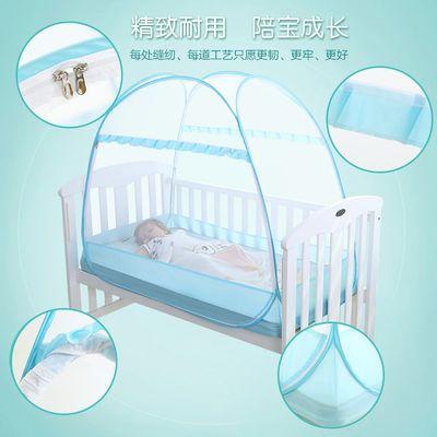 贝乐堡婴儿儿童蚊帐罩免安装防摔可折叠便携蒙古包宝宝婴儿床蚊帐
