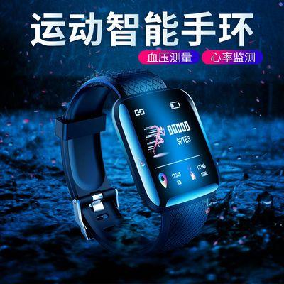 彩屏运动手环男女智能测心率血压闹钟计步器安卓苹果小米通用手表主图