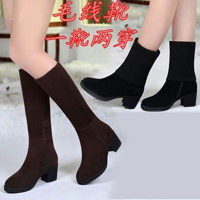 马丁靴女学生加绒冬季两穿靴针织弹力毛线短靴女中粗跟中筒裸靴子