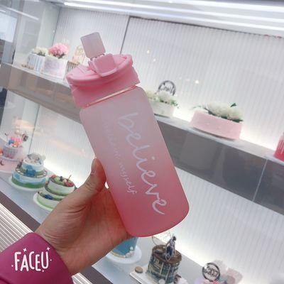 玻璃杯女磨砂吸管杯学生水杯韩版可爱便携手机支架杯子创意随手杯