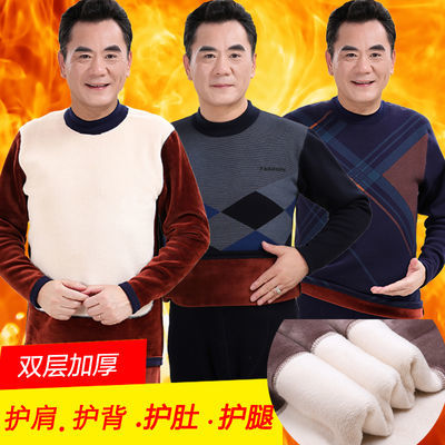男士保暖内衣男加绒加厚套装中老年人双层羊毛护膝贴片厚秋衣秋裤