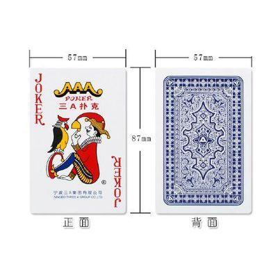 新款AAA 茶楼 扑克牌 厂家直销 3a扑克牌斗地主 2020 一百副装