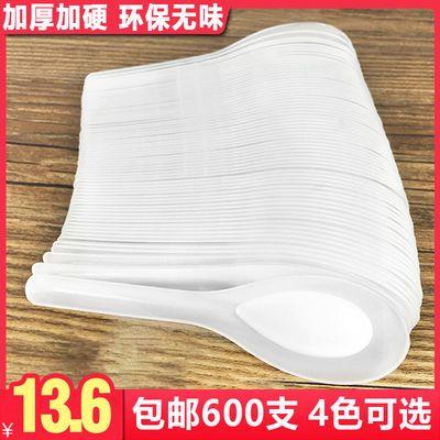 一次性勺子塑料勺打包外卖快餐汤勺透明黄色小勺子2000只包邮批发