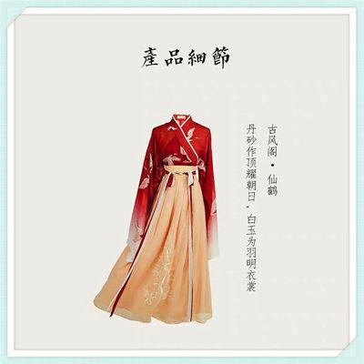 女学生秋冬季加绒长款汉服洋气套装新款超仙刺绣中国风儿童唐风