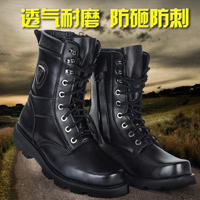 正品秋冬 军靴男特种兵作战靴 真皮户外马丁靴登山雪地棉鞋作训靴