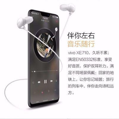 新款vivo原装耳机正品x21x20x9x7x6x5y79y83y67y66通用线控带麦可
