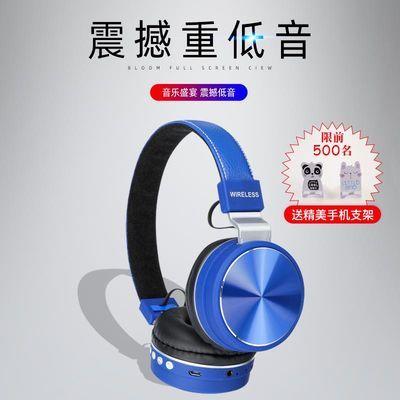 HM-02 HIFI头戴式蓝牙耳机低音无线插卡苹果安卓电脑吃鸡通用
