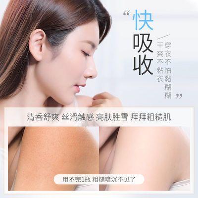 【买1送9】牛奶身体乳保湿补水身体乳香持久香体乳滋润美白学生女