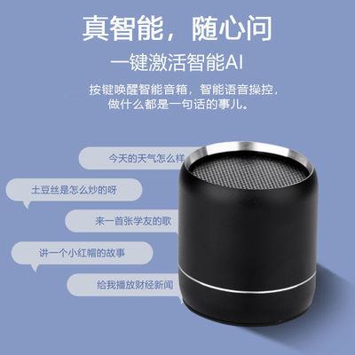 新款智能蓝牙音箱 小度APP语音点播随身款大音量无线便携式迷你小