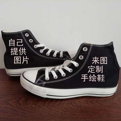 手绘爆改血迹斑斑帆布鞋男女秋冬新款案发现场涂鸦运动板鞋
