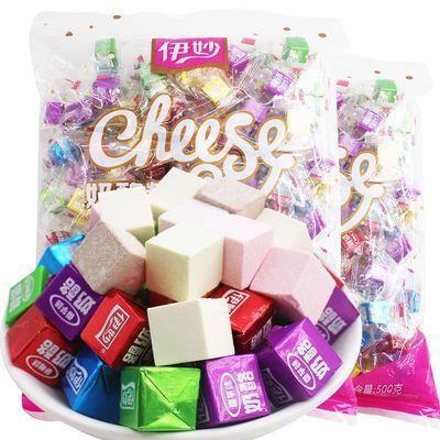 伊妙方块奶酪糖混合口味500g结婚庆喜糖果网红创意小零食圣诞节