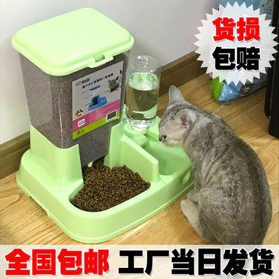 宠物自动饮水器一体喂食器猫食盆猫咪用品狗狗水盆双碗狗粮碗猫盆
