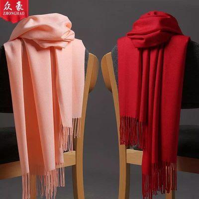 众豪纯色仿羊绒围巾女冬款加厚保暖秋冬披肩两用百搭学生围脖