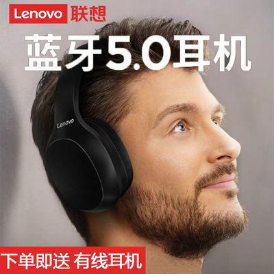 联想蓝牙耳机vivo华为oppo苹果跑步运动无线全包双耳头戴式男士女