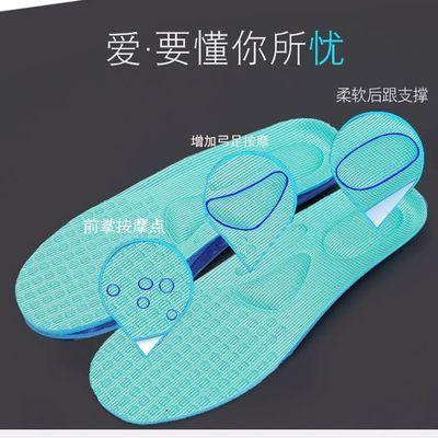 热销Nike耐克鞋垫适配aj空军一号运动鞋垫男女防臭抗菌按摩减震吸