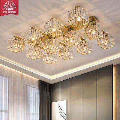 LED吸顶灯具客厅灯方形餐厅过道少女心卧室装饰水晶灯送节能灯泡