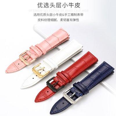 真皮手表带男女通用针扣手表配件代用天梭浪琴卡西欧dw皮表链配件