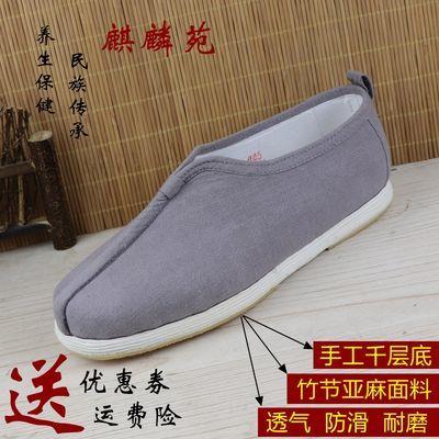 手工千层底男单鞋亚麻透气防滑民族复古春秋传统中老年老北京布鞋